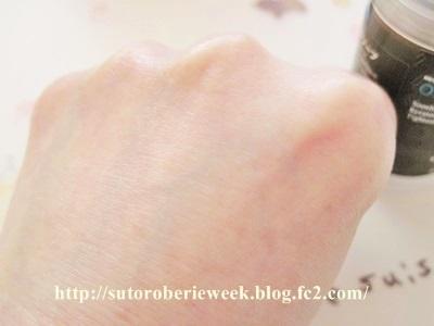 しっとり、ツルツル、たまご肌に洗い上がる!本格自然派・オーガニック黒生洗顔【イルチ化粧品ブラックソープ】効果・口コミ。