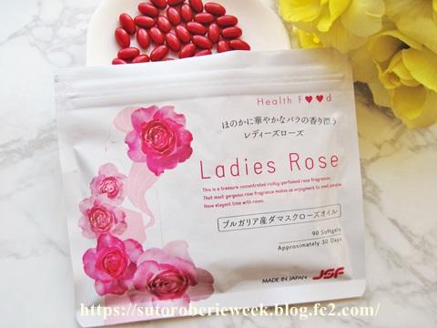 4つの爽快成分で内側から口臭ケア・ニオイ対策にいい!バラの香り漂うエチケットサプリ【レディーズローズ】効果・口コミ。