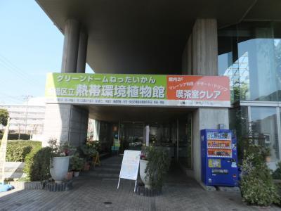 板橋区_(1)_convert_20190203221109