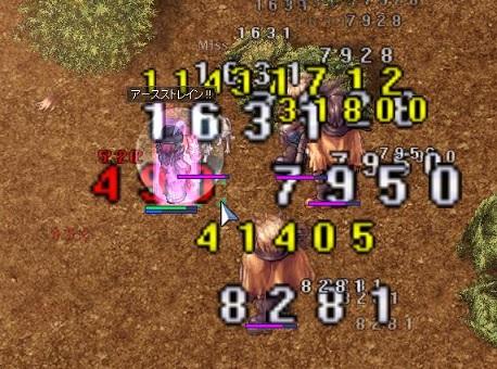 18-1012-3
