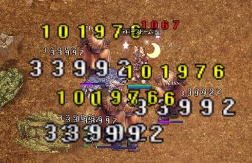 18-1014-6