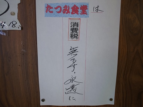 s-R0016199.jpg