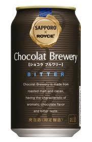 チョコレート味の発泡酒?