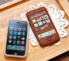 食べられるiPhone