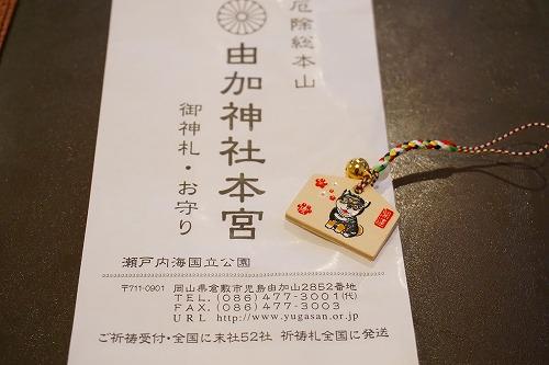 okayama (11)