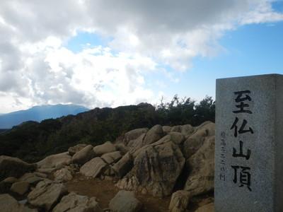101017至仏谷川_HP (12)