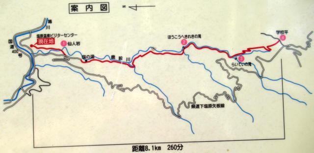 八方ヶ原自然歩道11