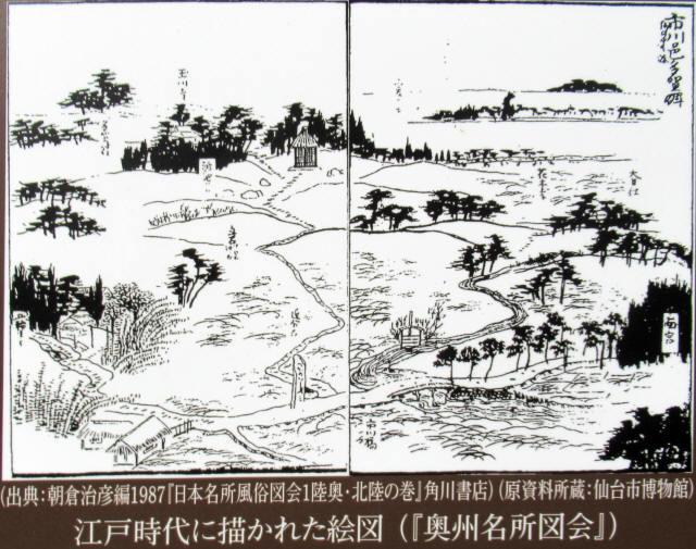 多賀城碑7
