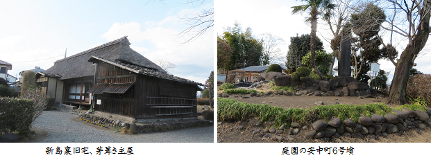 b0220-11 新島旧邸①