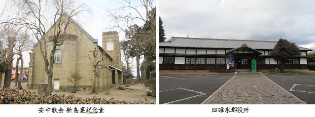 b0220-15 教会-郡役所
