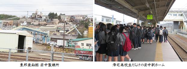 b0220-16 安中駅