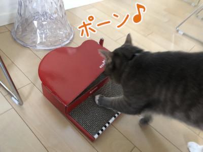 カリカリ爪とぎねこピアノ2