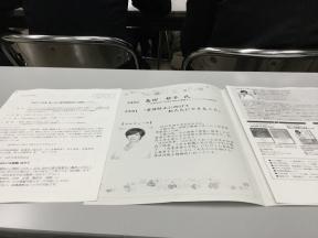 島田先生の講演