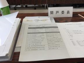 コミュニティ活性化審議会資料