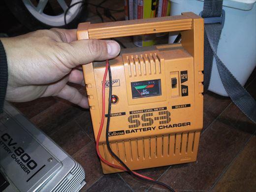 充電器 (2)