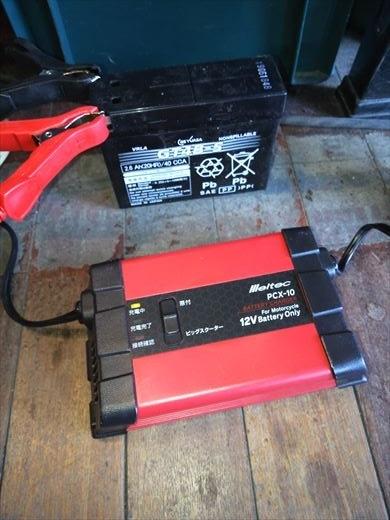 単車のバッテリー充電 (6)