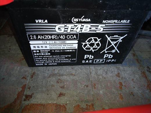 単車のバッテリー充電 (8)