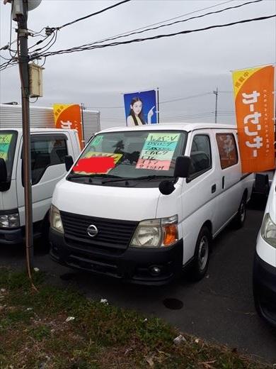 車を買う (2)