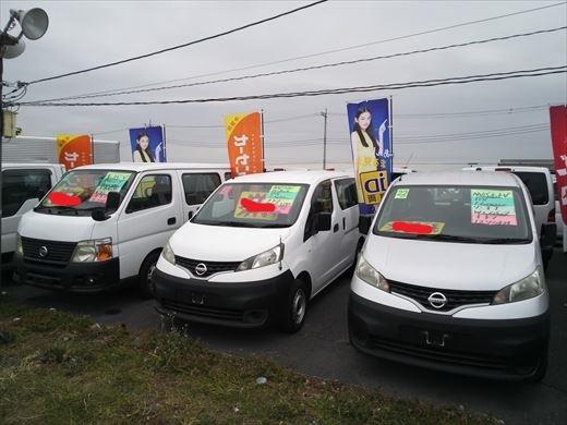 車を買う (7)