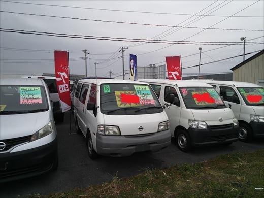 車を買う (8)