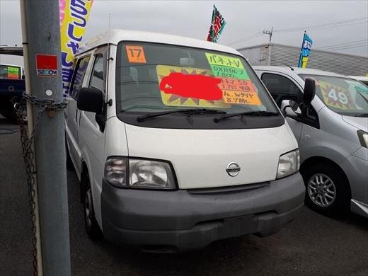 車を買う (1)