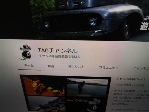 youtubeランキング (1)