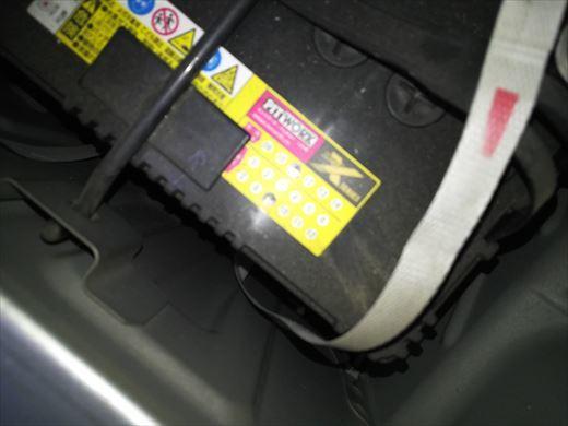 ②バッテリー充電 (11)