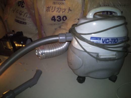 排気口掃除 (8)