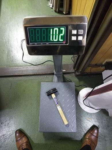 デジタル測り (12)