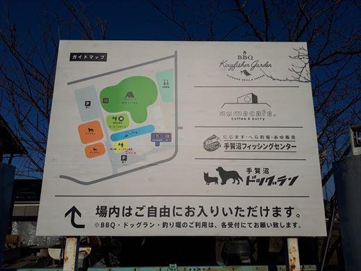 手賀沼フィッシングセンター2019 (9)