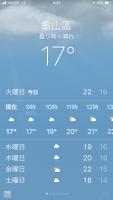 龜山區17℃190212