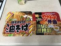 日本製カップ焼きそば190220