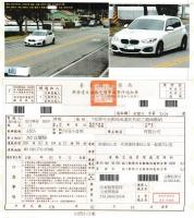 BMW初の赤切符190221