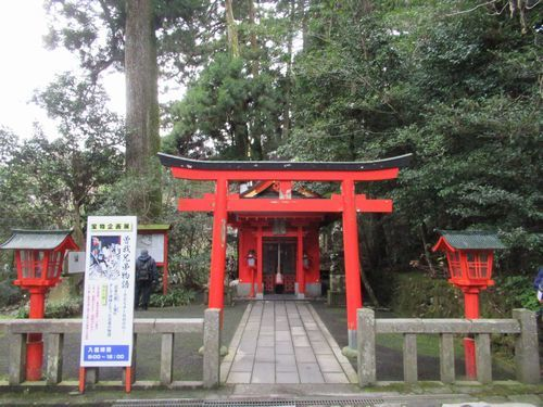 箱根神社17