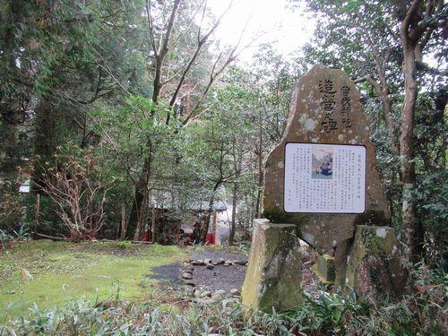 箱根神社21