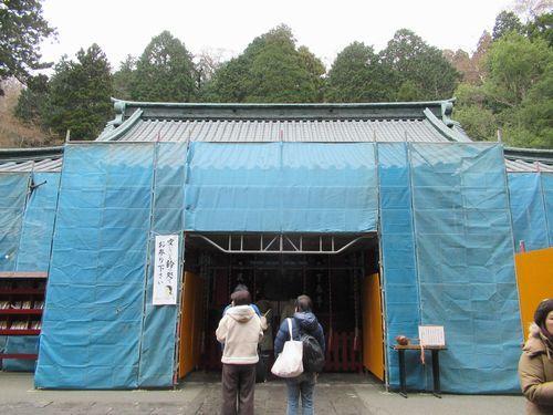 箱根神社33