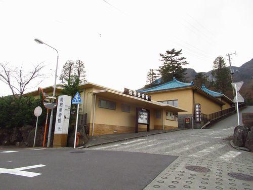 箱根美術館1
