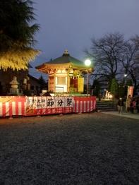 華蔵寺にて節分祭
