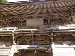 横蔵寺 その5