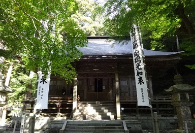 横蔵寺 その7