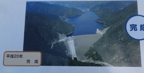 徳山ダム その4