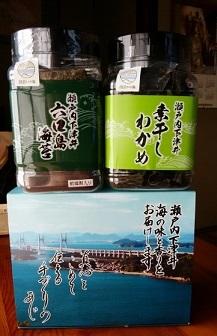 ふるさと納税2018 岡山県倉敷市