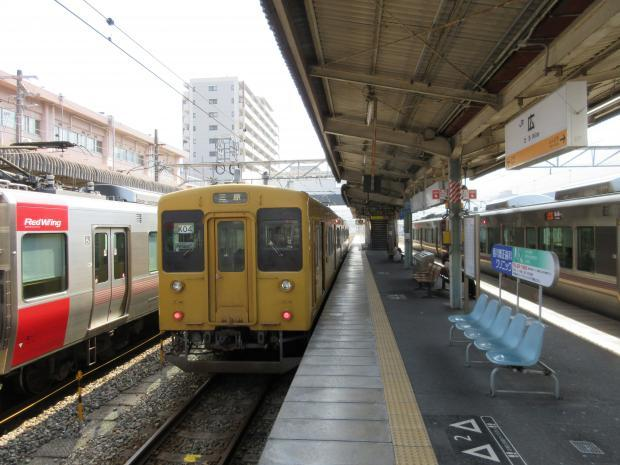 広島近郊19