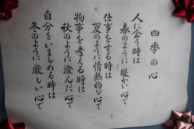 IMG_1750[1]