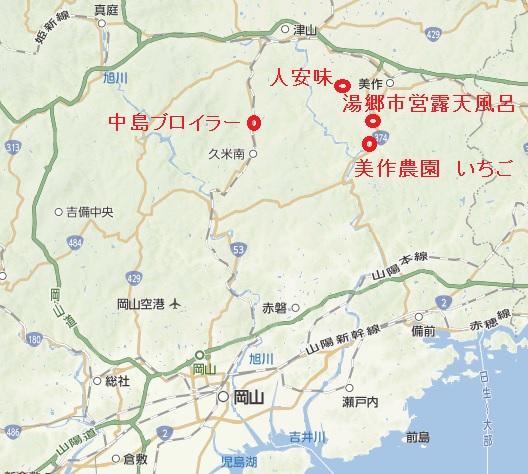 20190130_mimasaka.jpg