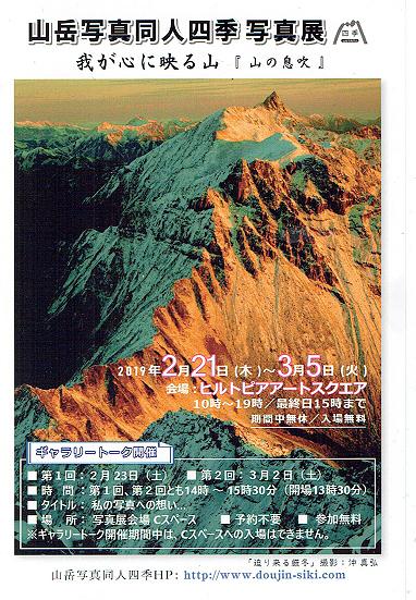 CCI20190222.jpg