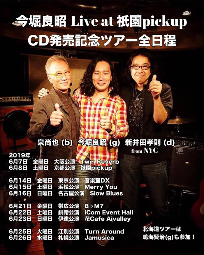 Liveat祇園pickup_dates