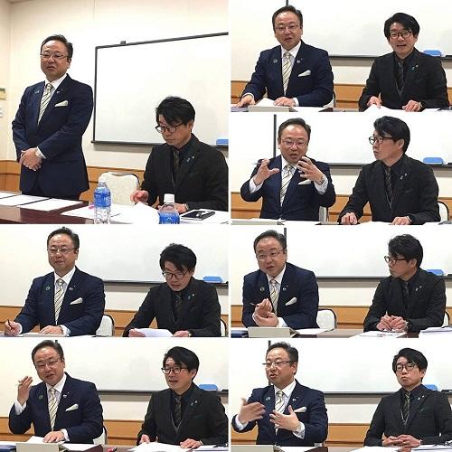 国民民主党とちぎ<第7回 幹事会>