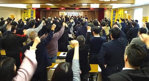 国民民主党とちぎ<第2回 定期大会>開催!⑦