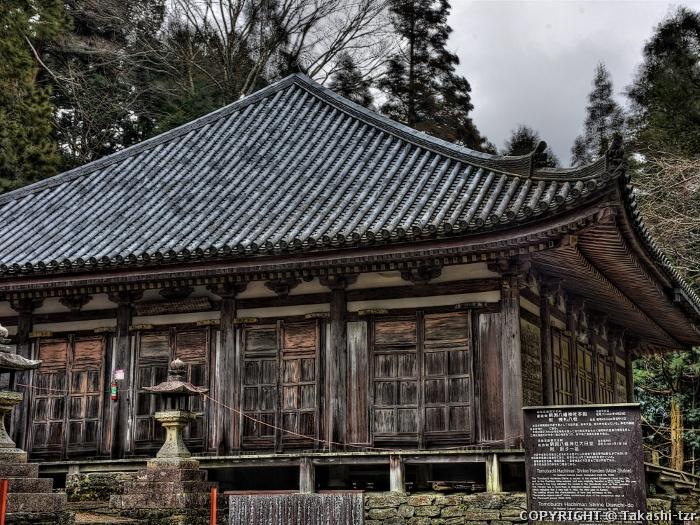鞆淵八幡神社大日堂